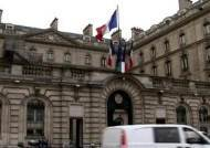 독일·프랑스, 사상 첫 단기 국채 마이너스 금리로 발행