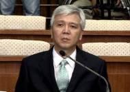 김신 대법관 후보 인사청문회…여야, 종교 편향성 질타