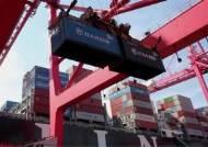 수출의존도 높은 한국 경제…세계 경제 역풍에 '휘청'