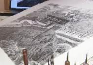 '김영택 펜화전'…펜으로 되살려낸 세계 건축문화재
