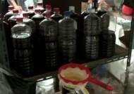옥수수 기름 섞은 '가짜 참기름' 대량 제조 업자 적발