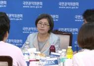 김영란, 남편 강지원 변호사 대선 출마에 사의 표명