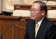 특정업무경비 의혹, 이동흡 발목 잡나…'처리 불투명'