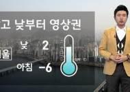 """북한 핵실험, 방사능 유출 없나? """"우려할 수준 안 돼"""""""