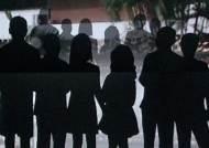 라오스 정부, 이번엔 한국행 허용…탈북자 20명 입국