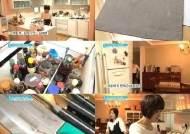 김혜영 집 공개…설치미술가 한젬마도 놀란 '살림의 신'