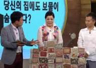 박술녀, 조선시대 고미술품 공개…놀라운 감정가는?