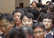 국정원-통진당 격렬한 몸싸움 끝 이석기 구인영장 집행