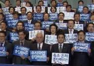 """민주 """"국정원 사건, 현 정부 책임""""…대선 불복론 재점화"""