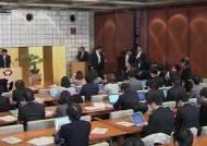 일본, 아베 안보정책 보좌할 국가안전보장국 발족