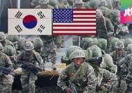 """""""계획대로 시행"""" 한미 군사훈련 돌입에 북한 맹비난"""