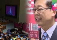 국회, 나흘간 대정부 질문…'기초공천 폐지' 도마에