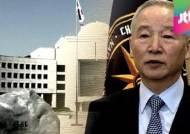 박근혜 정부의 2번째 사과…'댓글 사건' 때와 판박이