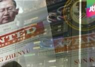 미국, 중국군 5명 산업 스파이 혐의 기소…긴장 고조