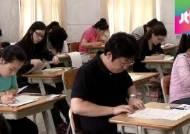 국가직 9급 공무원, 여성 합격자 비율 49%…'역대 최고'