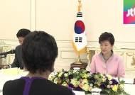"""박 대통령, 미 상무부 장관 면담 """"보호무역주의 동향 우려"""""""
