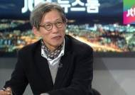 """[인터뷰] 유홍준 교수 """"문화재 복원 시스템부터 고쳐야…기술축적이 안 돼"""""""