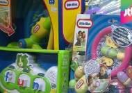 [단독] 아기용품 공동구매 사기…피해 금액만 1억 원