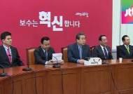 새누리당, '유사 통진당 출마 금지' 관련 법안 추진