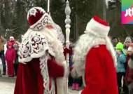 """국경에서 만난 러시아-핀란드 산타 """"친절을 베풀어요"""""""
