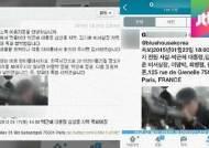 '청와대 폭파 협박범' 처벌 수위는?…정신질환 참작?