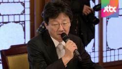 """유승민 """"규제완화는 근본 대책 아니다""""…정부정책 비판"""