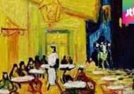 고흐 그림 '밤의 카페테라스'에 예수와 열 두 제자 있다?