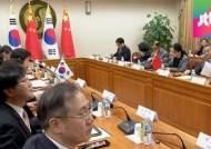 한·중·일 3국 외교장관회의…사드·AIIB 치열한 신경전 예상