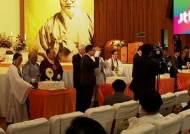 불교 대각개교절 100년 기념식…700여 교당서 열려