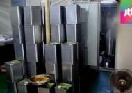 학교·호텔에 납품된 가짜 참기름…37억 원어치 유통