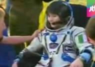 우주정거장 우주인 3명 귀환…여성 1명 '199일 체류'