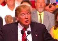 트럼프 '막말'에도 당내 지지율 1위…공화당 '골머리'
