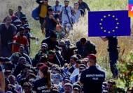 '난민 분산수용' 합의했지만…동유럽 국가 강력 반발