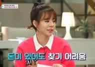"""[영상] '연쇄쇼핑가족' 써니 """"장난감 재테크? 레고 좋아해"""""""