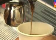"""""""밥 먹었으니 한 잔 하자""""…커피 수입량 사상 최대치"""