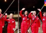 [오늘의 한컷] '성차별 깨기'…여성 우주인 실험