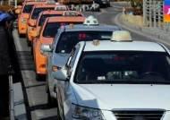 난폭운전 택시기사 실형 선고…'특수협박죄' 첫 처벌
