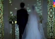 바람난 남편의 이혼요청…법원, '유책주의 예외' 적용