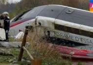 프랑스 동부선 TGV 탈선 사고까지…최소 10명 숨져