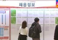 """[인터뷰] 김낙년 교수 """"성장률 낮아질수록 상속 자산 비중 높아져"""""""