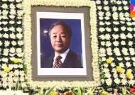 김영삼 전 대통령 장례 '국가장'으로…형식과 절차는?