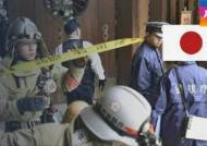 도쿄 야스쿠니 신사서 폭발물 터져…테러 가능성 수사