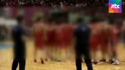 이번엔 고려대 농구 입시비리 의혹…경찰 수사 착수