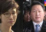 법원, 유책주의 고수…최태원-노소영 쉽지 않을 이혼