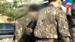[뉴스브리핑] 'GOP 총기난사' 임병장…대법 사형확정