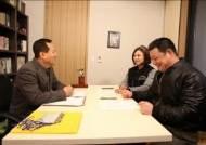 '님과 함께2' 김숙&윤정수, 시청률 7% 압박에 부부상담소 입성