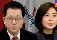 친박 잇단 경선 패배…새누리 수도권에 유승민 역풍?