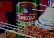 지난해 맥주 수입량 역대 최고…'중국산 급성장' 왜?