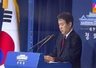 [청와대] 선거 전 국회심판론 무한반복…선거 후 70자 논평