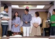 """'헌집새집' 자린고비 김응수 """"연극배우 시절 연봉 30만원"""""""